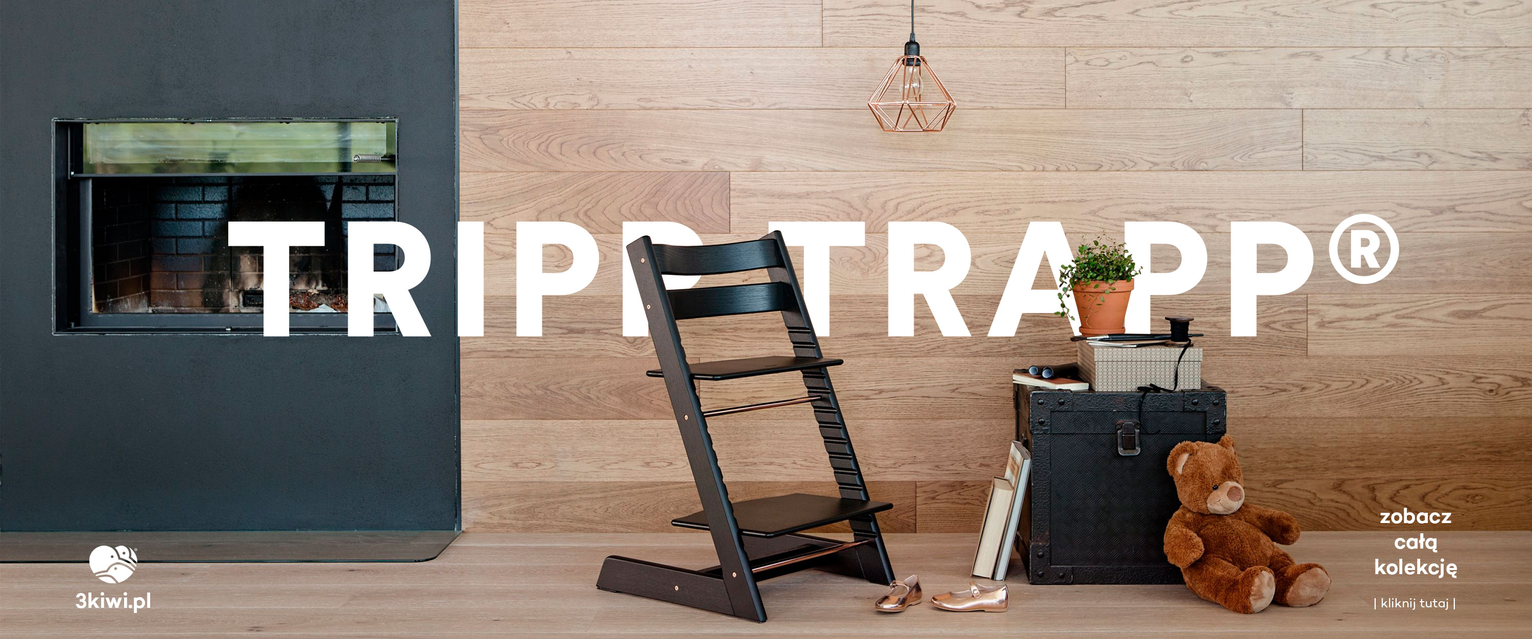 Stokke Tripp Trapp Anniversary Edition