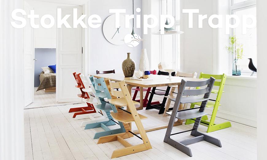 Krzesełko dziecięce do karmienia Stokke Tripp Trapp to nagradzana ikona Designu