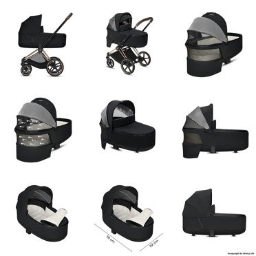 Cybex | Priam 2.0 | Carrycot | Gondola | Deep Black